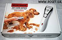 Аккумуляторный триммер для стрижки кошек и собак SPORTSMAN SM-600A