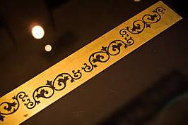 Изготовление декоративных узоров из металла