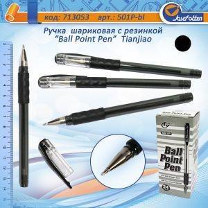 Ручка шариковая масляная Tianjiao №-501P черная