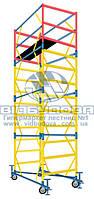 Вышка модульная металлическая ПСРВМ 1,6x0,8 (К1,6x0,8+4) с домкратами VST170841