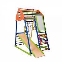 Спортивный игровой детский комплекс для дома «KindWood Color Plus» с горкой, мольбертом, рукоходом ТМ SportBaby
