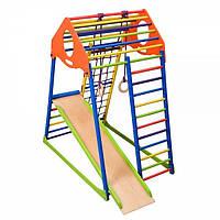Спортивный игровой детский комплекс для дома «KindWood Colors» с горкой, мольбертом, рукоходом, кольцами ТМ SportBaby