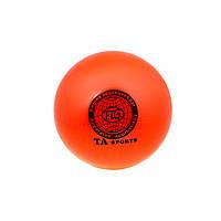 Мяч гимнастический оранжевый TA SPORT