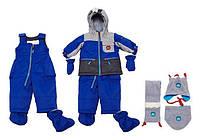Зимний костюм для мальчика 1-2 лет  (куртка, полукомбинезон, манишка, шапка) ТМ Deux par Deux J 511-491