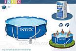 Каркасный бассейн Intex 28202, (305 x 76 см) (Картриджный фильтр-насос 1 250 л/ч), фото 2