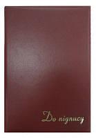 Папка на подпись 221*320 коричневая бумвинил Полиграфист