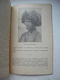 Эфиопия, фото 8