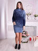 Женское вязаное платья--туника