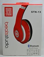 Беспроводные наушники Monster beats Studio STN. Bluetooth гарнитура, MP3, FM радио, копия, фото 1