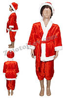 Детский костюм Санта Клаус 6 - 8 лет