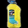 """Омыватель стекла Helpix """"-8"""" с запахом лимона, 4 литра"""