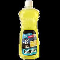 """Омыватель стекла Helpix """"-8"""" с запахом лимона, 1 литр"""