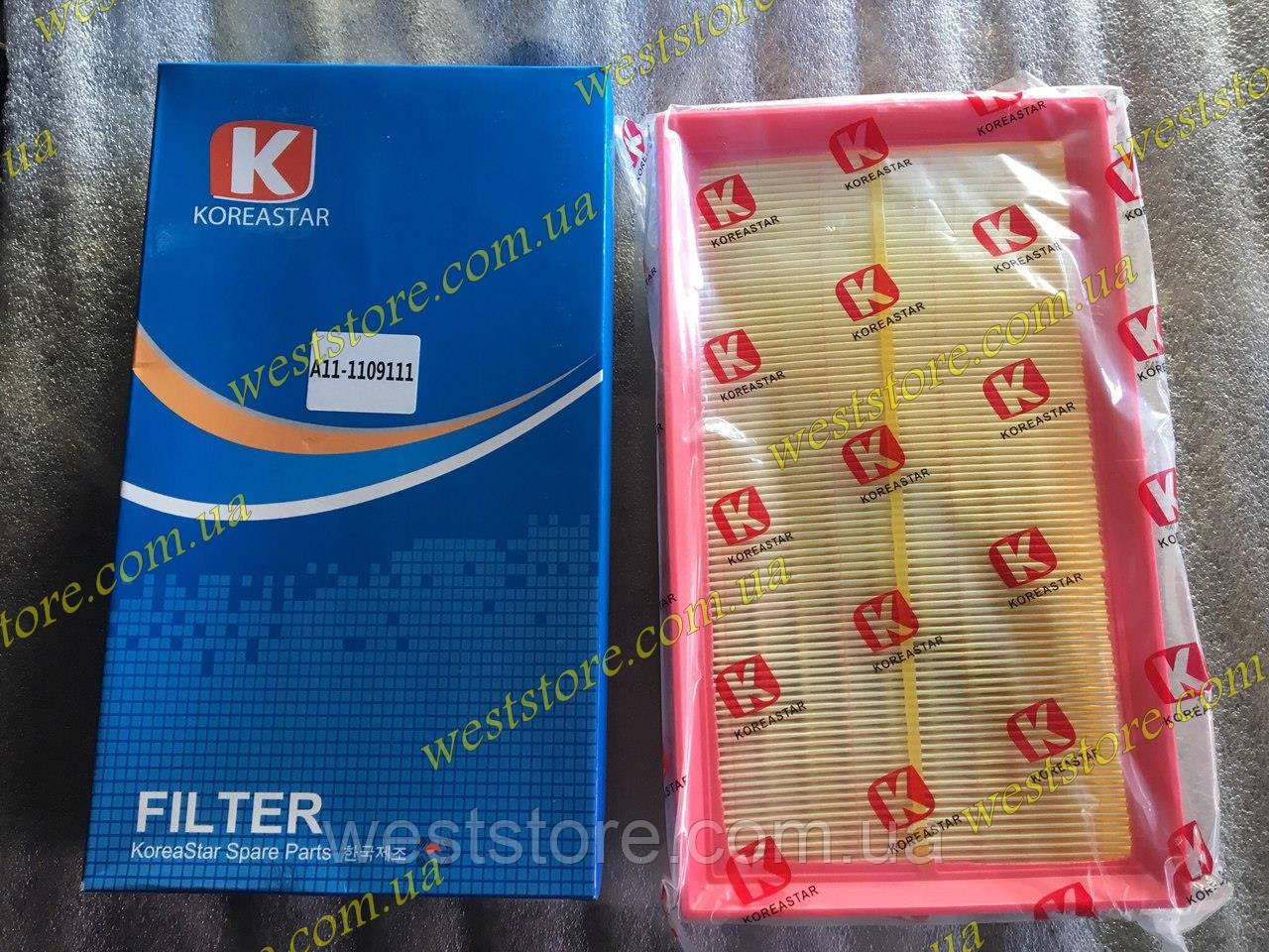 Фильтр воздушный Chery Amulet Чери Амулет KS A11-1109111 - Weststore Интернет магазин автозапчастей в Запорожье