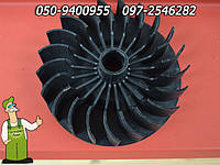 Крыльчатка двигателя к бетономешалке Агримотор запчасти бетоносмесителя Agrimotor