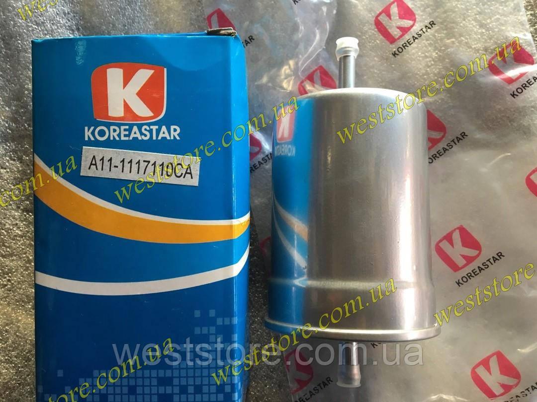 Фильтр топливный(бензиновый) Chery Amulet Чери Амулет A11-1117110CA