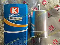Фильтр топливный(бензиновый) Chery Amulet Чери Амулет A11-1117110CA, фото 1