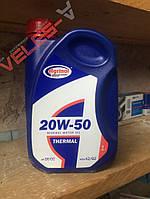 Масло моторне бензин. мінеральне 20-50 SF/CC 1л Агрінол