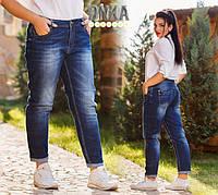 Укороченные джинсы, батал