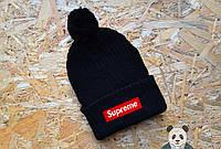 Стильная черная шапка суприм,Supreme Beanie с бубоном