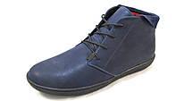 Ботинки  мужские с мехом CUDDOS кожаные, синие р.(45)