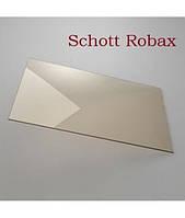 Стекло для каминов (стеклокерамика) Shott Robax