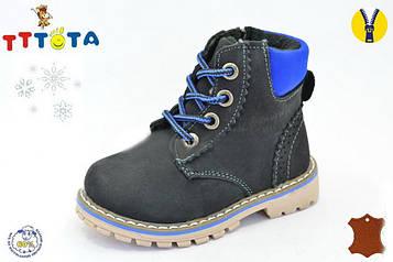 Детские зимние ботинки, 22, 25