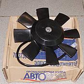 Вентилятор охлаждения ВАЗ 2109 (2108, 2109, 2115, 2110, 2112) г. Калуга КЗАТЭ