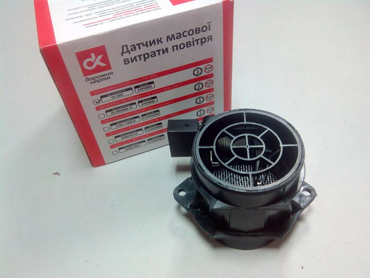 Датчик массового расхода воздуха ГАЗ-3302 дв.405,4216