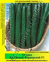 Семена огурца Китайский Фермерский F1 5кг (мешок)