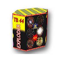 Салютная установка 13-зар.  Exploder TB44