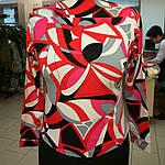 Красная хлопковая кофточка молодежная короткая до талии, фото 3