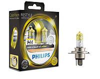 Лампа галогенная PHILIPS H4 12V 60/55W Clear Vision желтая автолампа 12342 CVPY S2