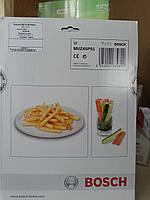 Терка Диск для нарізки Bosch MUZ45PS1 Для кухонних комбайнів Bosch серії MUM4 і MUM5. картопля фрі