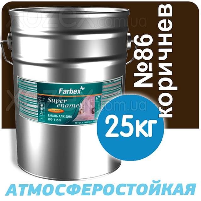 Фарбекс Farbex Краска-Эмаль ПФ-115 Коричневая №86 25кг