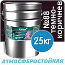 Фарбекс Farbex Краска-Эмаль ПФ-115 Темно-коричневая №88 0,9кг, фото 3