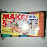 "Мочалка кухонная ""МАКСИ"",упаковка 5шт."