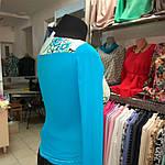Реглан голубой с длинным рукавом вырез лодочка распродажа, фото 2
