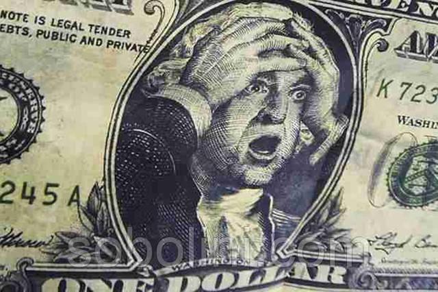 Нестабильный курс доллара! Как влияет это на цену.... читать здесь!
