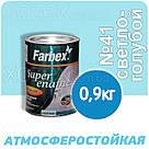 Фарбекс Farbex Краска-Эмаль ПФ-115 Светло-голубая №41 25кг, фото 3