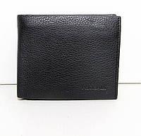 Кожаное портмоне с зажимом