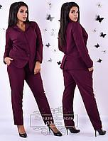 Бордовый костюм 2-ка с брюками