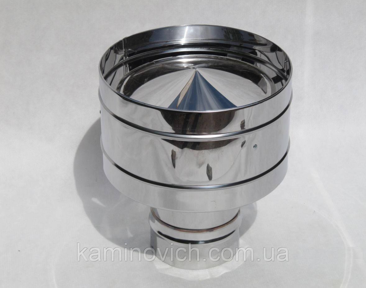 Дефлектор из нержавеющей стали Ф160