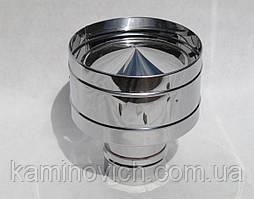 Дефлектор з нержавіючої сталі Ф160