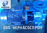 Насос КМ 50-32-125, фото 4