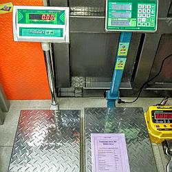 Весы складские до 150 кг JBS-588 (400х500мм)