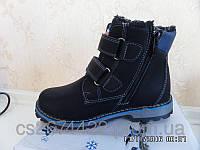 Детские зимние ботинки Jong Golf для мальчиков (рр. с 32 по 37)