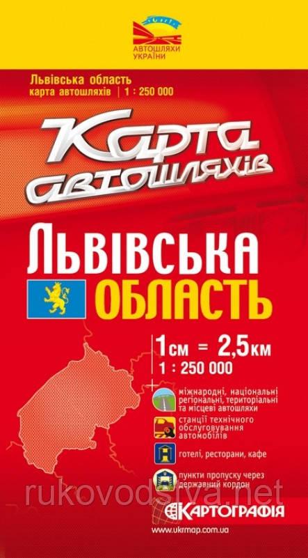 Карта автодорог Львовской области