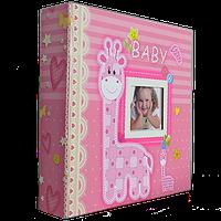 Фотоальбом для девочки c жирафом - альбом для новорожденных