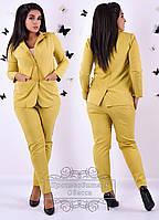 Жёлтый костюм 2-ка с брюками