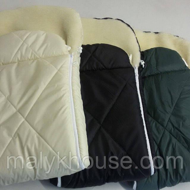 Спальный мешок-конверт меховый для новорожденного